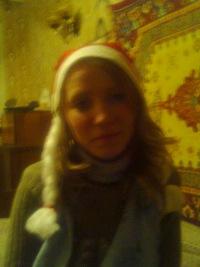 Ольга Богачева, 7 мая 1989, Щекино, id129357871