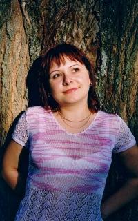 Ольга Крюкова, Pärnu