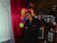 Сергей Калиночкин, Самара, id75723530
