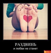 Nora Pety, Москва, id95323711