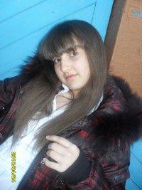 Екатерина Романова, 3 ноября , Братск, id97529336