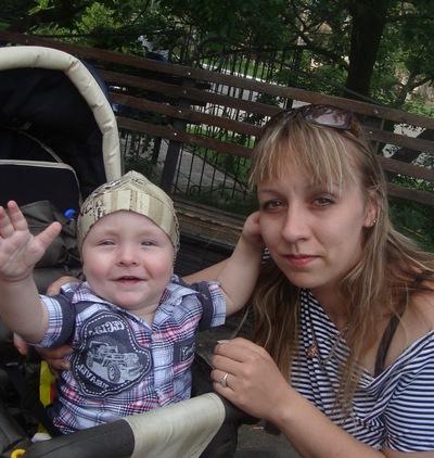 Кристина Данько(кривуля), 29 июля , Энгельс, id74090123