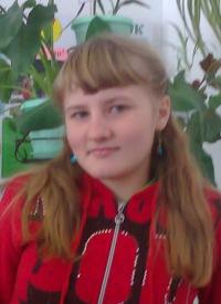 Іра Денисюк, 4 сентября 1998, Луганск, id165799430