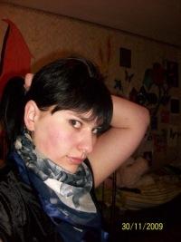 Симона Кормильцева, 10 февраля 1995, Асбест, id168058845