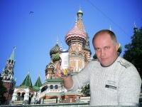 Александр Овсюк, 27 июля 1966, Желтые Воды, id30495943
