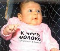 Алексей Рокотов, 17 ноября 1984, Минск, id110340568