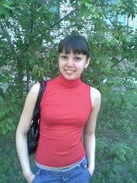 Antonina Aleeva, 16 ноября , Омск, id129419437