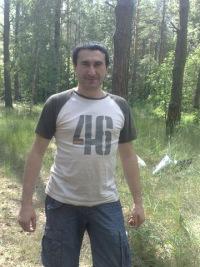 Виктор Нетреба, Нежин, id50089031