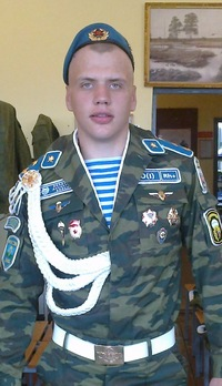 Дегтярёв Ярослав