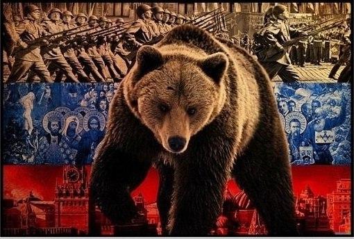 футбол россия канал