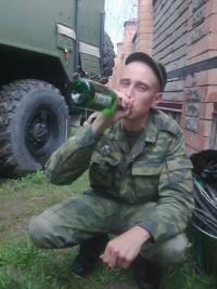 Иван Бузинов, 7 октября 1990, Старощербиновская, id33852117