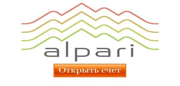 Как заработать на альпари