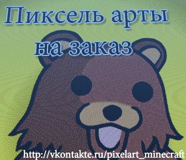 Х арт в контакте 13 фотография