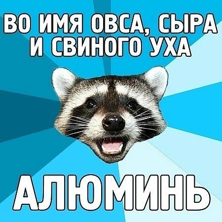 http://cs5883.vkontakte.ru/u9949929/103672264/x_4d79abef.jpg