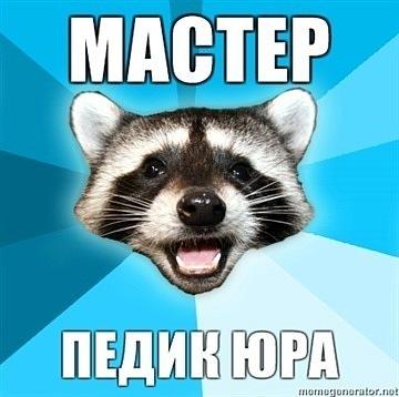 http://cs5883.vkontakte.ru/u9949929/103672264/x_b57c82c6.jpg