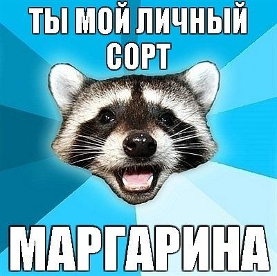 http://cs5883.vkontakte.ru/u9949929/103672264/x_e8824c3b.jpg
