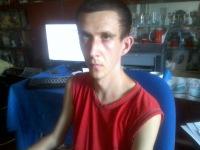 Серий Павелко, 8 сентября 1987, Полтава, id142081751