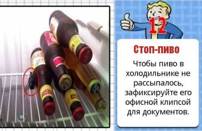 http://cs5884.userapi.com/v5884340/23b/tEueuQOBrg4.jpg