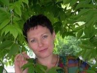 Ольга Арланова, 25 марта , Магнитогорск, id161167383