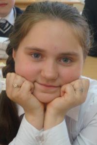 Polina Golovizina, Uhta