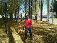 Нам Ха, 2 сентября , Санкт-Петербург, id58266622