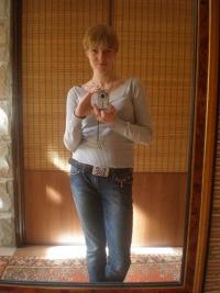 Маришка Камардина, Maardu