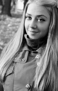 Мария Ивановна, 6 июня , Киев, id158563667