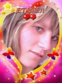Olga Skrytska, 25 сентября , Миасс, id54821856