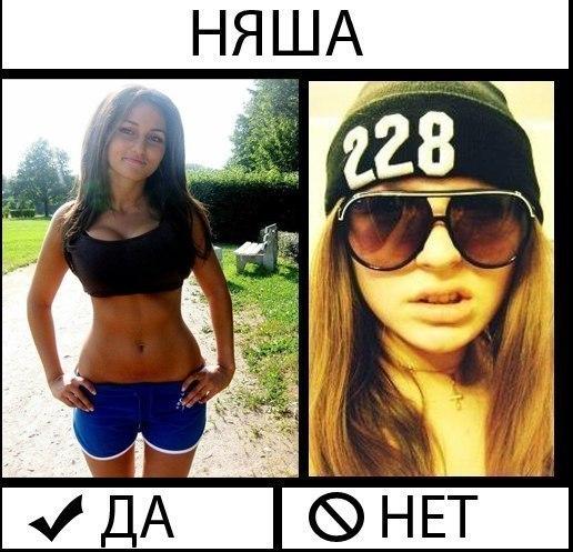 девушка не русская: