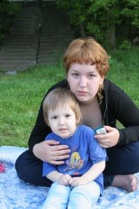 Елена Косых, 16 августа 1983, Новокузнецк, id155675027