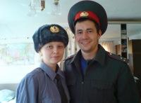 Максим Бабкин, 13 марта 1998, Самара, id35194585