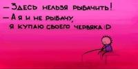 Лера Угловая, 7 июня 1998, Томск, id151729404
