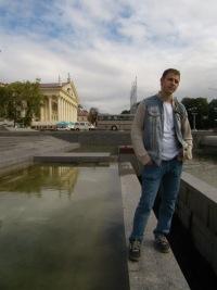 Ivan Bliznets