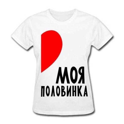 майки с надписями eminem купить в минске купить.