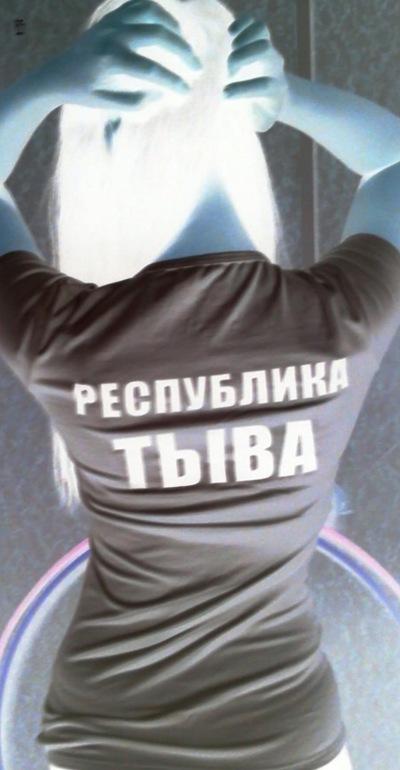 Тыва Кызы, 1 января , Москва, id208815620
