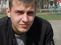 Станислав Чёрный, 12 сентября 1988, Мелитополь, id59406268