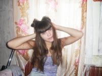 Кристина Шахалова, 7 июля , Москва, id142575378