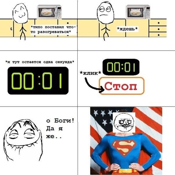 Comics fffuuu trollface комиксы мемы