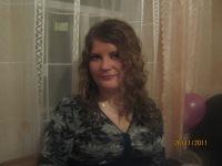 Дарья Данилейко, 4 августа 1990, Курган, id154420040