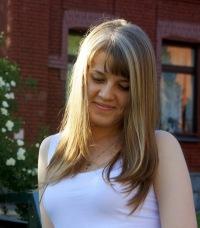 Юлия Бех, 24 ноября , Москва, id19813385