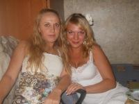 Ирина Иванова(криницына), 24 сентября 1989, Новосибирск, id141145758