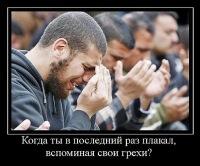 Bekzod Abdullayev, 15 июля 1989, Ровно, id91484208