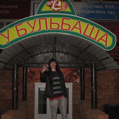 Роман Пикалов, 7 августа 1991, Лабытнанги, id133240625