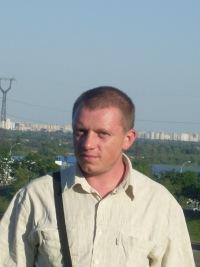 Алексей Самойленко, 26 апреля 1979, Вышгород, id139054447