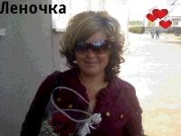 Елена Крутова, 30 сентября 1982, Магадан, id141284087
