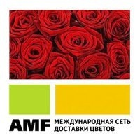 Международная сеть доставки цветов амф