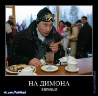 Дима Гришов, 12 февраля , Бирск, id145778220
