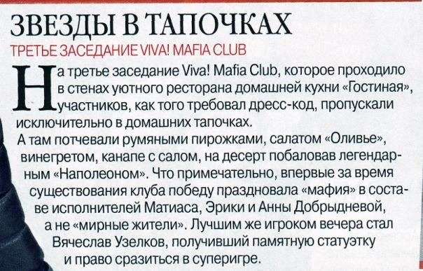 http://cs5894.vkontakte.ru/u94979882/115819109/x_a0b3d6f2.jpg