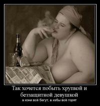 Елена Игнатьева, 4 марта 1982, Магнитогорск, id10032388