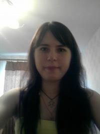Светлана Швецова, 9 августа 1985, Первоуральск, id125883417